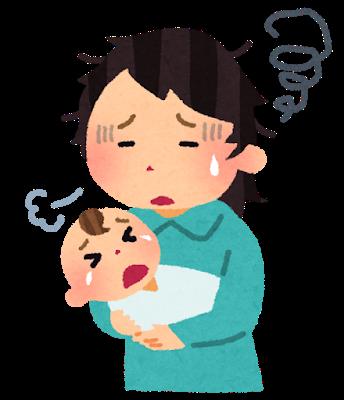 「育児は疲れる‥」育児疲れ・ストレスとどう向き合うか?