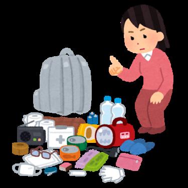 子供がいる家庭のための防災準備